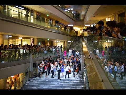 "(New) 徳島第九フラッシュモブ flash mob ""beethoven's symphony no. 9"""