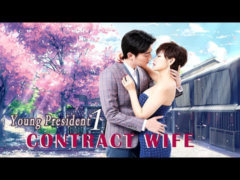 (New) New romance movie 2019 | young president and his contract wife, eng sub | full movie 1080p