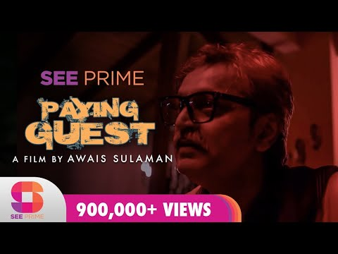 (New) Paying guest | short feature | muneeb butt | saifee hassan | noreen gulwani | see prime original