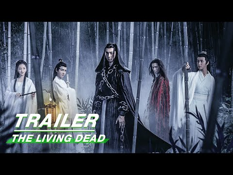 (HD) 【sub】official trailer: the living dead - spinoff movie of the untamed 《陈情令之生魂》终极预告 | iqiyi