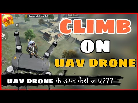 (New) How to jump on uav drone in free fire -4g gamers