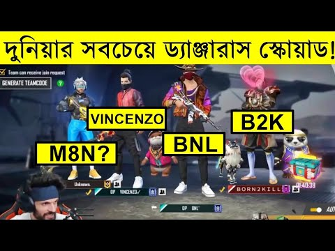 (New) Reaction on worlds most dangerous squad !!! - bnl + b2k + vincenzo + m8n - garena free fire fire