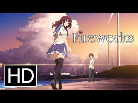 (New) Fireworks - official trailer