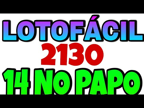 (New) Lotofácil 14 no papo do concurso 2130 da lotofácil