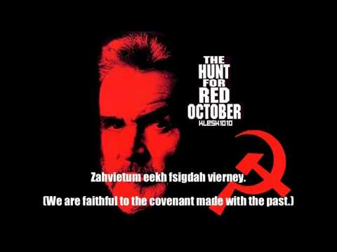 (New) Basil poledouris - hymn to red october
