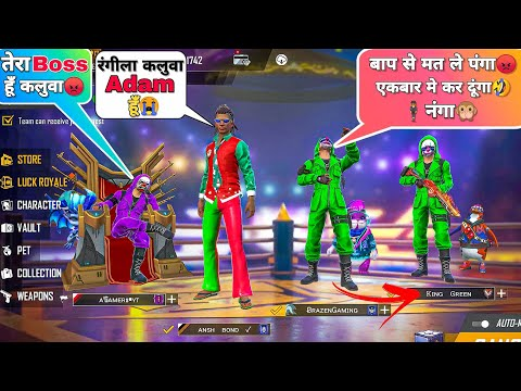 (New) Pro green criminal challenged me🤒आजा adam 1 vs 3 criminal में !!😡