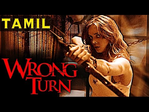 (New) Wrong turn | full movie in tamil with eng subs