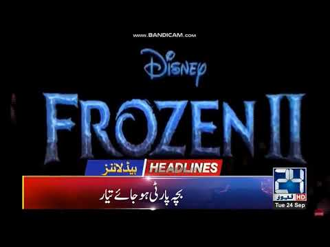 (New) Frozzen 2 trailor full movies||elsa and jack frost have a daughter and alice edit!