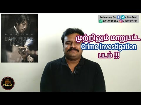 (HD) Dark figure of crime (2018) korean crime thriller movie review in tamil by filmi craft