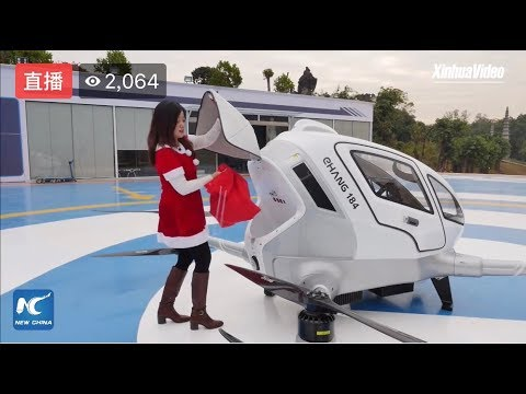 (HD) Worlds first passenger drone ehang 184 delivers holiday gifts