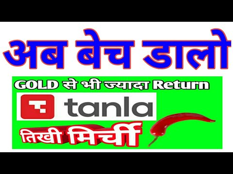 Hd Tanla Solutions Multibagger Price Return And Trend Analysis Tanla Share Price
