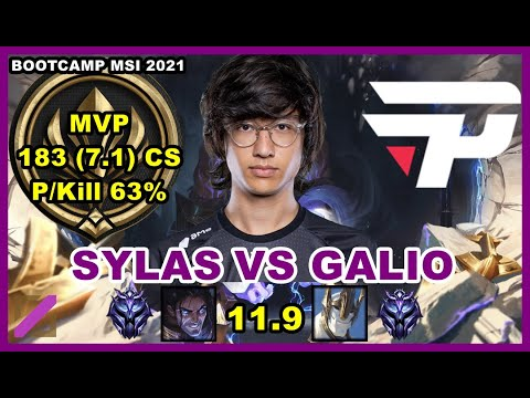 (New) Tinowns sylas vs galio mid patch 11.9   pain bootcamp euw - msi 2021