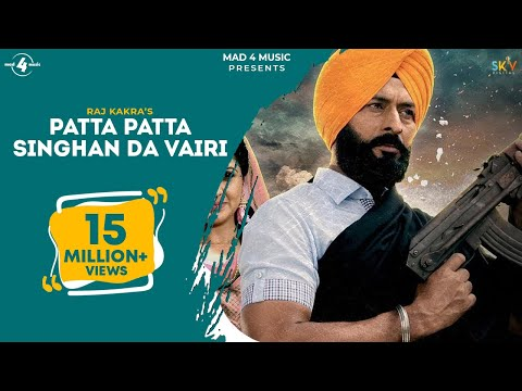(New) New punjabi movie 2015 | patta patta singhan da vairi | raj kakra jonita doda | punjabi movie 2015