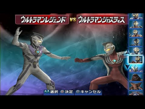 (New) Ultraman fighting evolution 3 all characters [ps2]