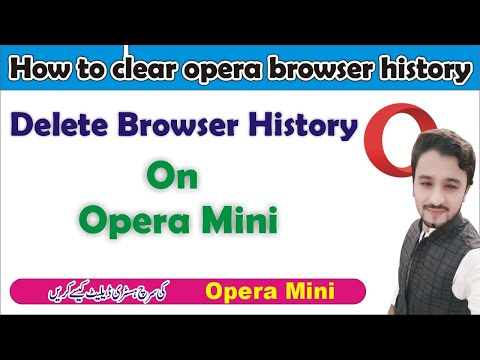 (New) How to clear opera browser history | delete opera browsing history | clear cache in opera browser