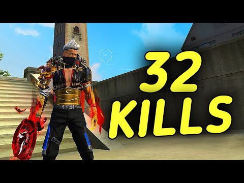 (New) 32 kills || solo vs squad || making history || i made world record after alpha free fire 🔥 🇮🇳 !!