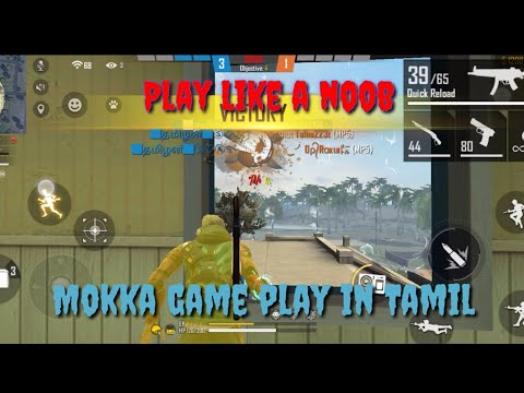 (New) Free fire headshot kill montage || clash squad match || by smooth gaming..