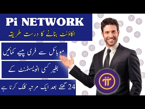 (New) How to create pi account | online earning | bitcoin | create pi network account | technical razeen