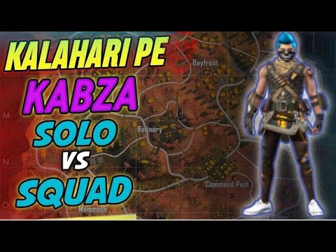 (New) Best booyah in kalahari with 15 kills solo vs squad #2   epic gameplay  