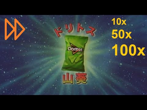 (New) ドリトスわさび doritos wasabi (faster version) 10x 50x 100x