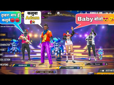 (New) Pro girl call me noob😤 आजा 1 vs 4 में !! 😂
