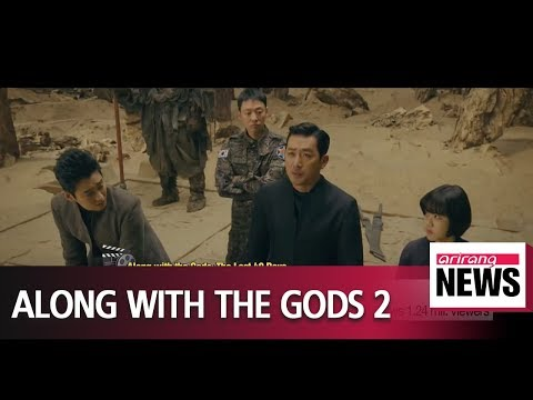(New) Korean film along with the gods: the last 49 days sets opening-day record